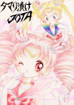 tamari zuke jota(sailormoon)