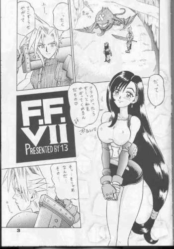 [Presented by 13] F.F. VII (Japanese) cover