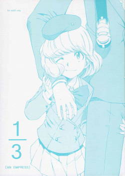[HOUSE OF KARSEA] 1/3 (Zettai Karen Children)