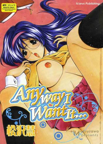 [Matsuzawa Kei] Omou ga Mama ni... | Any Way I Want It... [English] cover