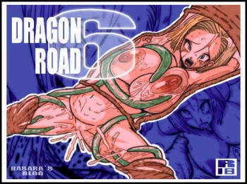 DRAGON ROAD 6 cover