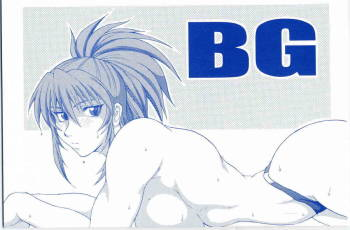 (CR33) [SHD (Buchou Chinke)] BG (King of Fighters) cover