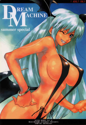 (C66) [Mushimusume Aikoukai (ASTROGUYII)] DREAM MACHINE summer special (Darkstalkers) cover