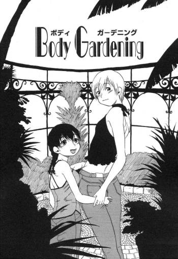 [Horihone Saizou] Body Gardening [English][SaHa] cover