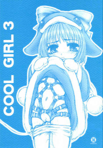 [OKINA FLYING FACTORY] COOL GIRL 3 cover