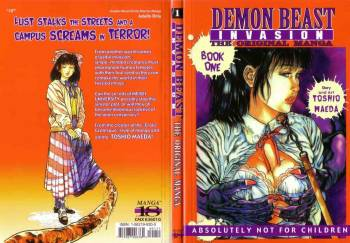 Demon Beast Invasion - Vol.001 [English] cover