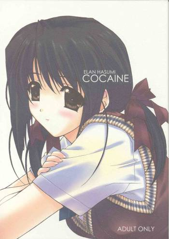 [J.P.S of Black Beauty/Elan Hasumi] Cocaine cover