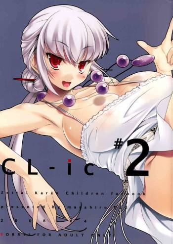 (COMIC1☆2)[etcycle (Cle Masahiro)] CL-ic #2 (Zettai Karen Children) cover