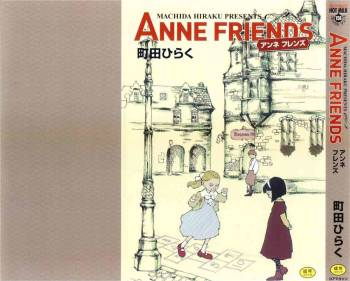 [Machida Hiraku] Anne Friends cover