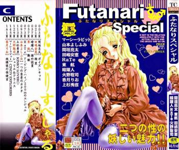 [Anthology] Futanari Special cover