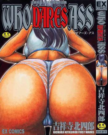 [Kichijouji Kitashirou] Who Dares Ass cover