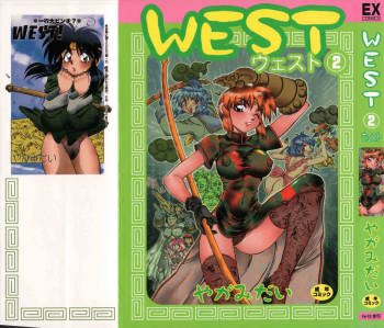 [Yagami Dai] West Volume 02 cover