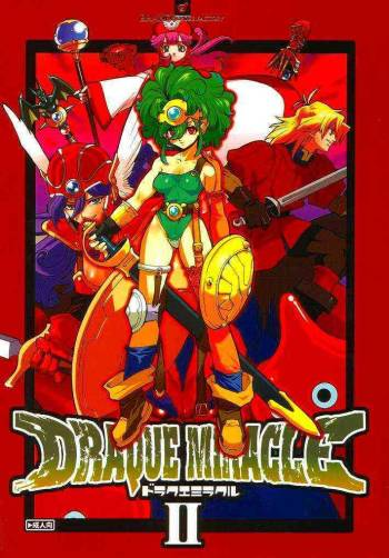 [Heroes Factory] Draque Miracle II (Dragon Quest II) cover