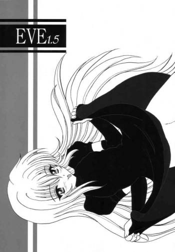 (C64) [L-Gauge Sha (Shouryuu)] EVE 1.5 (Black Cat) cover