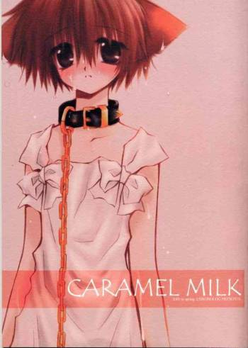 [Chronolog] Caramel Milk cover
