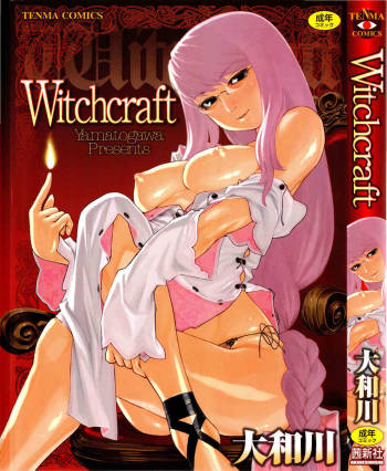 [Yamatogawa] Witchcraft cover