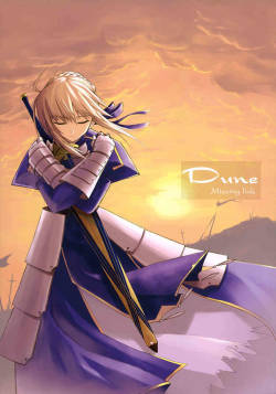 (C66) [Missing Link (Shingo)] Dune (Fate/stay night)