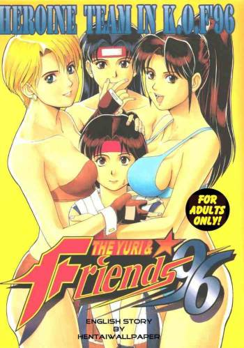 (CR20) [Saigado (Ishoku Dougen)] The Yuri & Friends '96 (King of Fighters) [ENG] [rewrite] cover