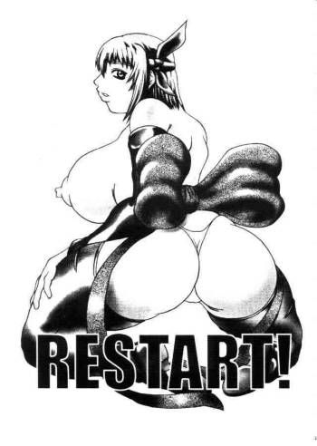 [Breakin Bakery] Restart cover