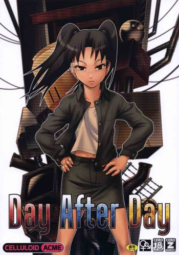 (C73) [Celluloid Acme (Chiba Toshirou)] Day After Day (Dennou Coil) cover