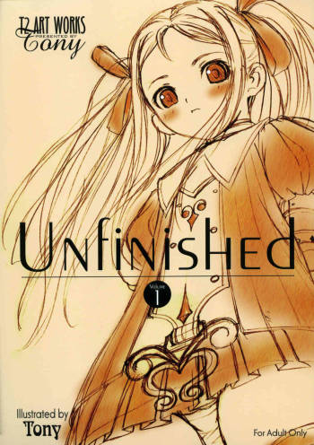 [T2 ART WORKS(Tony)] UNFINISHED VOLUME1 cover