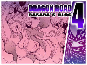 Dragon Road 4 [Dragon Ball] cover
