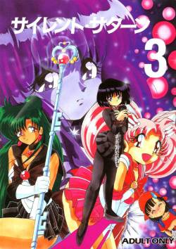 (C52) [Thirty Saver Street 2D Shooting (Maki Hideto, Sawara Kazumitsu)] Silent Saturn 3 (Bishoujo Senshi Sailor Moon)