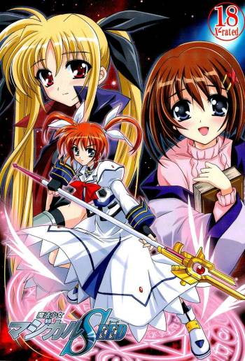[PLUM]Magical SEED (Mahou Shoujo Lyrical Nanoha) cover