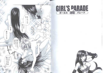[Anthology] Girls Parade Special 2 (Final Fantasy 7) cover