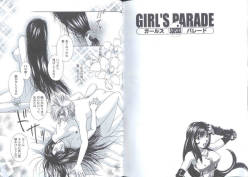 [Anthology] Girls Parade Special 2 (Final Fantasy 7)