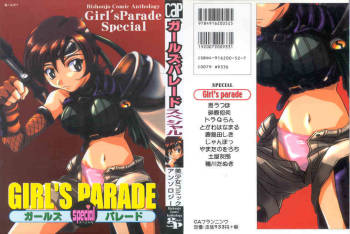 [Anthology] Girls Parade Special (Final Fantasy 7) cover
