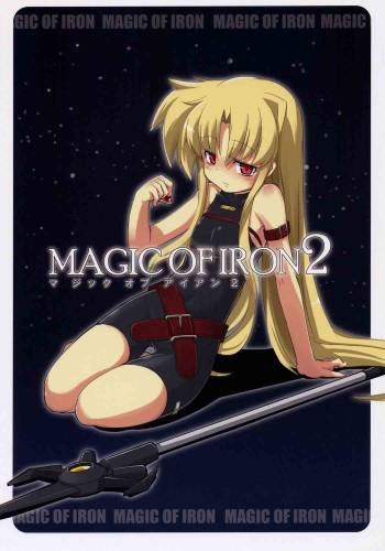 (C71) [Kazemichi (Mamo)] Magic of Iron 2 (Mahou Shoujo Lyrical Nanoha) [2nd Edition 2007-02-19] cover