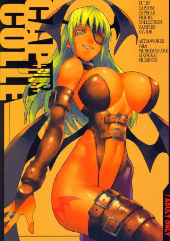 (C67) [Mushimusume Aikoukai (ASTROGUYII)] CAP+PLUS+COLLE (DarkStalkers) [2nd Edition 2005-01-19] cover