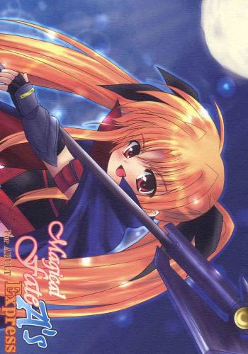 (SC34) [SHINING (Shaian)] Magical Fate A's Express (Mahou Shoujo Lyrical Nanoha) cover