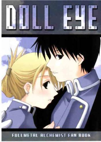 [Imonoan (Naoe Kana)] DOLL EYE (Full Metal Alchemist) cover