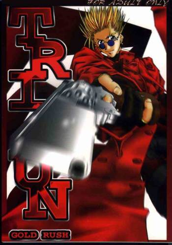(C54) [GOLD RUSH (Suzuki Address)] TRIGUN (Trigun) cover