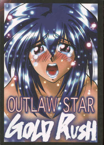 (CR23) [GOLD RUSH (Suzuki Address)] OUTLAW STAR (Various) cover