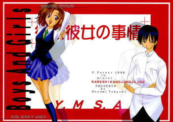 (C55) [P.Forest (Hozumi Takashi)] Boys And Girls (Karekano, White Album) cover