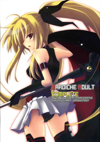 (C72) [SSB (SSA)] Bardiche Adult Complete (Mahou Shoujo Lyrical Nanoha) cover