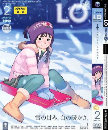 COMIC LO 2008-02 Vol.47 cover
