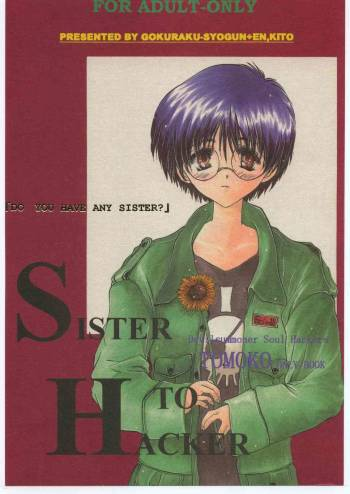 [Toko-ya] SISTER to HACKER (Devilsummoner Soul Hackers) cover
