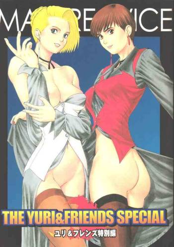 (CR23) [Saigado (Ishoku Dougen)] Yuri & Friends Special - Mature & Vice | THE YURI&FRIENDS Tokubetsuhen (King of Fighters) cover