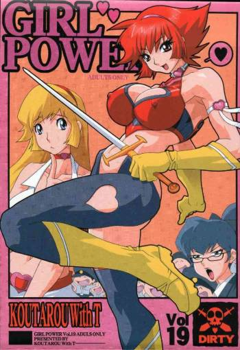Cutie Honey | Girl Power Vol.19 [Koutarou With T] cover