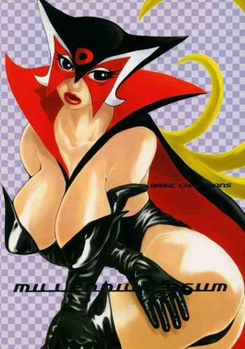 (CR27) [BASIC CHAMPIONS (Various)] MILLENNIUM SCUM (Yatterman) cover