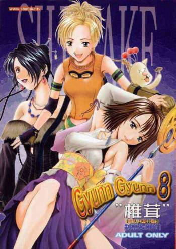 (CR30) [Shiitake (Mugi, Setsuna)] Gyunn Gyunn 8 (Final Fantasy X) [English] [incomplete] cover