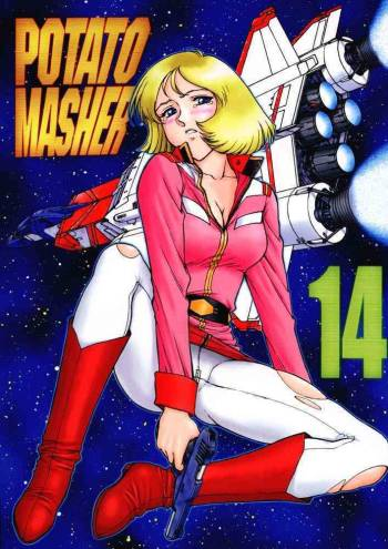 (C55) [Mengerekun (Captain Kiesel, Tacchin, Von.Thoma)] Potato Masher 14 ((Gundam, Sakura Taisen 1, Slayers) cover