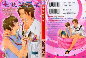 [Watanabe Asia] [2005-08-15] Candy cover