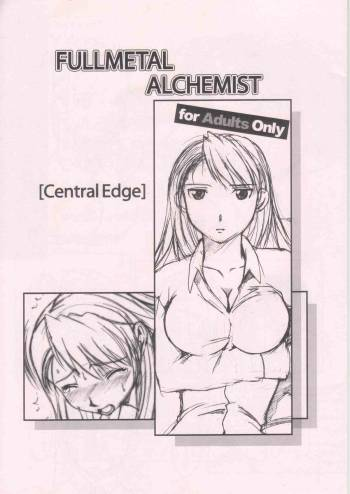 [Fetish Children] Central Edge (Full Metal Alchemist) cover