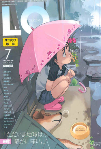 Comic LO 2007-07 Vol. 40 cover