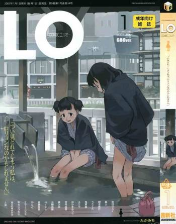 Comic LO 2007-01 Vol. 34 cover